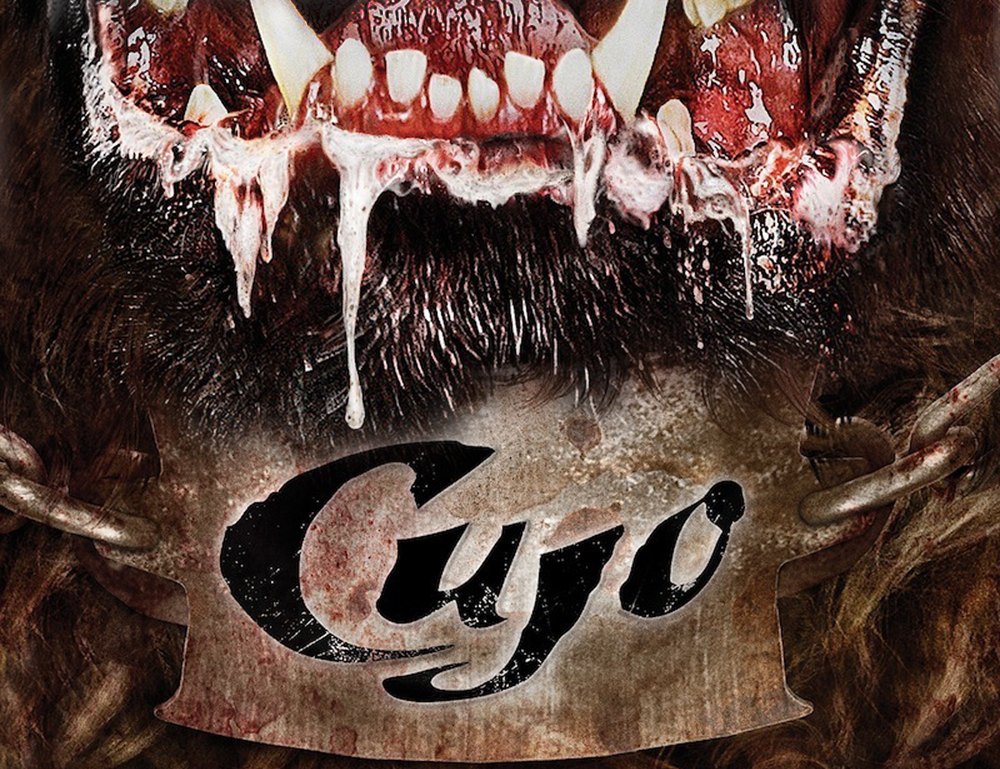 Cujo Commentary Cover Art